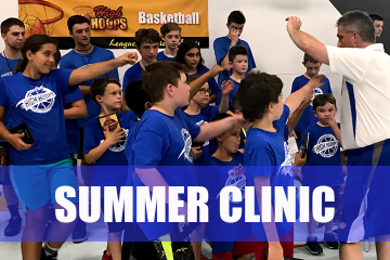 2018 Summer Clinic photos